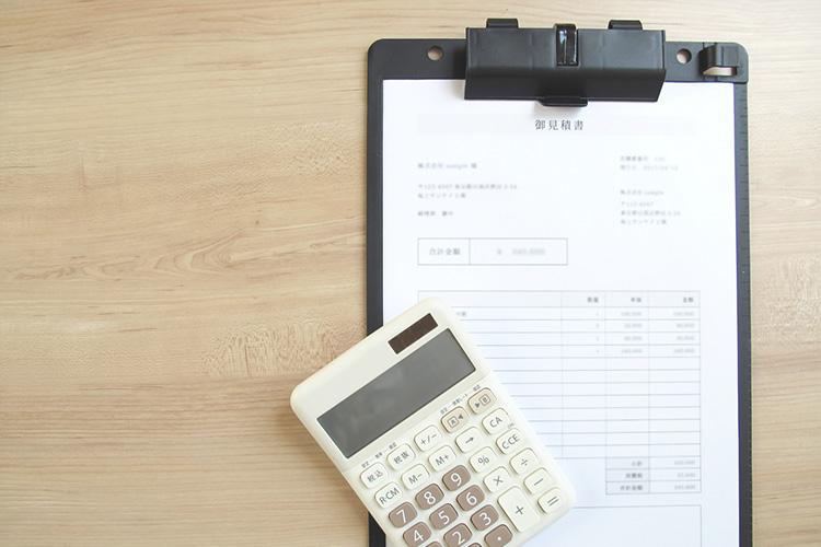 本見積と工事契約