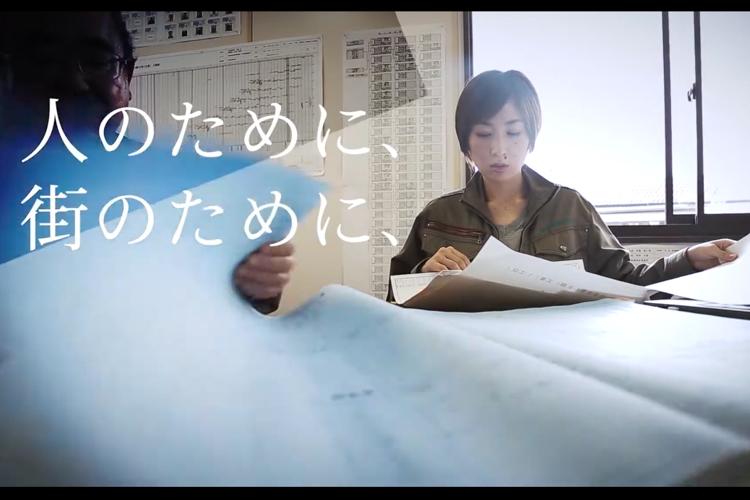 鹿児島県建設業協会の動画